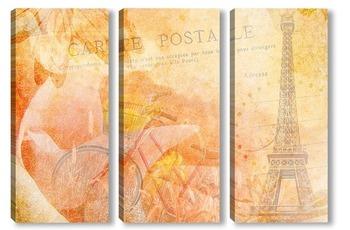 Модульная картина Париж винтаж