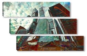 Модульная картина Небо в небоскребах 11