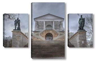 Модульная картина Камеронова Галерея, Царское Село
