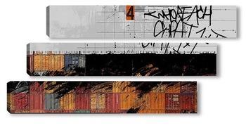Модульная картина Контейнер 0102