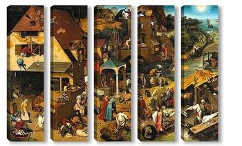 Модульная картина Фламандские пословицы