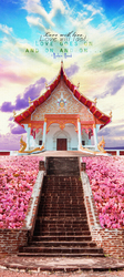 Наклейки Вход в храм