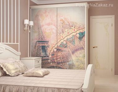 Наклейка Винтажная карусель и Эйфелева башня