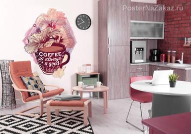Наклейка Кружка кофе