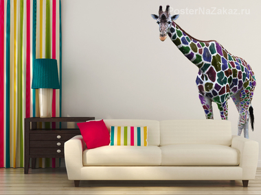 Наклейка Разноцветный жираф