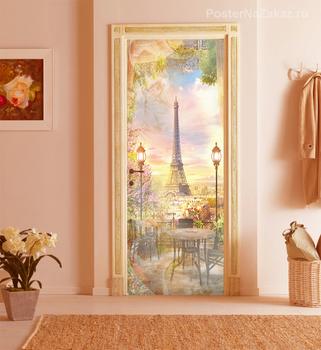 Наклейка Романтический Париж