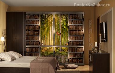 Наклейка Книжный шкаф