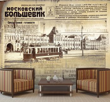 Фотообои Старая Москва