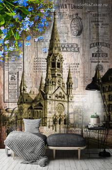 Фотообои Церковь кайзера Вильгельма