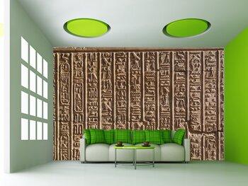 Фотообои на стену photo-26060943