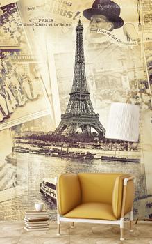 Фотообои Париж в ретро стиле