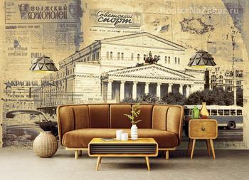 Фотообои Большой театр в Москве