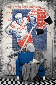 Фотообои Советский хоккей